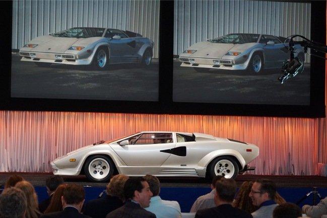 1987 Lamborghini 5000 QV